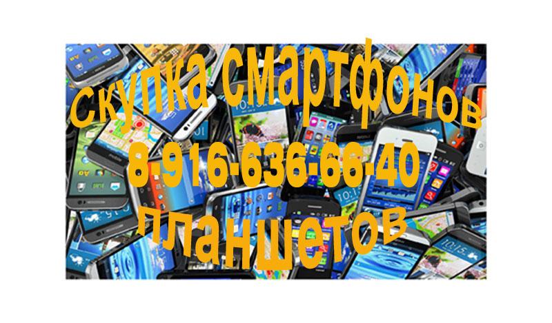 http://www.atspro.ru/_images/skupk.jpg